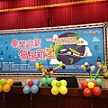 0329南台科大校園就業博覽會主持人 (2).jpg