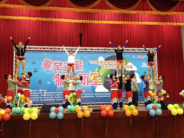 0329南台科大校園就業博覽會主持人 (5).jpg
