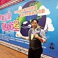 0329南台科大校園就業博覽會主持人 (7).jpg