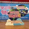 0329南台科大校園就業博覽會主持人 (9).jpg