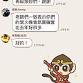 高雄阿蓮國小畢業活動+活動規劃+團康帶領+小隊輔導員+營火晚會主持人 (1).png