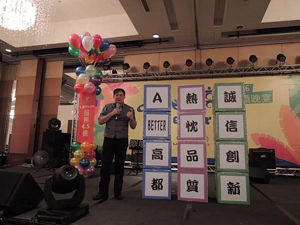 高雄漢神巨蛋-高都春酒主持+尾牙春酒遊戲 (31).JPG