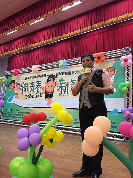 0328南台科大就業博覽會活動主持人 (4).jpg