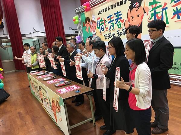 0328南台科大就業博覽會活動主持人 (3).JPG