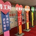 高雄市政府長照媒合活動主持+記者會主持人 (2).JPG