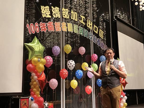0215經濟部加工出口區南部各園區新春聯誼會晚會主持+魔術表演+中國戲法 (4).JPG