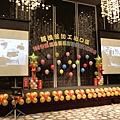 0215經濟部加工出口區南部各園區新春聯誼會晚會主持+魔術表演+中國戲法 (6).JPG
