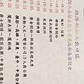 0215經濟部加工出口區南部各園區新春聯誼會晚會主持+魔術表演+中國戲法 (20).JPG