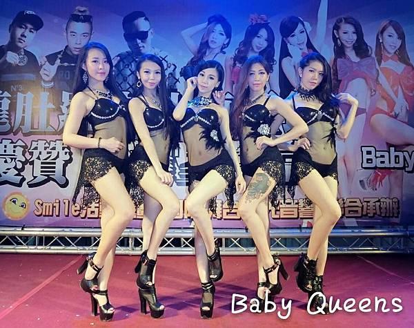 高雄台南屏東熱舞表演BabyQ (13).jpg