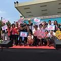 0429勞動部勞動力發展署雲嘉南分署-趣味競賽活動 (11).JPG