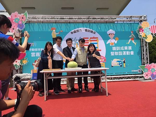 0429勞動部勞動力發展署雲嘉南分署-趣味競賽活動 (19).JPG