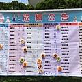 0429勞動部勞動力發展署雲嘉南分署-趣味競賽活動 (12).JPG