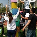 0429勞動部勞動力發展署雲嘉南分署-趣味競賽活動 (32).JPG