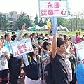 0429勞動部勞動力發展署雲嘉南分署-趣味競賽活動 (49).JPG