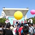 0429勞動部勞動力發展署雲嘉南分署-趣味競賽活動 (52).JPG