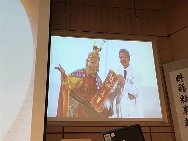 0110嘉義尾牙主持人+大型魔術表演+人入大氣球+猴王魔術 (4).jpg