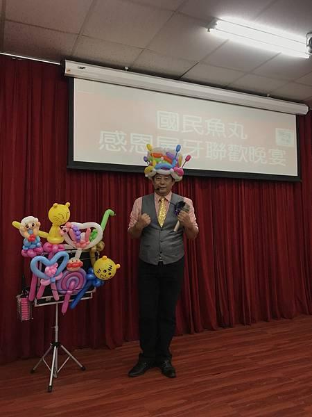 高雄尾牙春酒主持人+魔術表演+人入大氣球+大型魔術人體飄浮#國民魚丸尾牙 (1).jpg