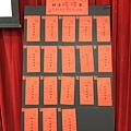 高雄尾牙春酒主持人+魔術表演+人入大氣球+大型魔術人體飄浮#國民魚丸尾牙 (14).JPG