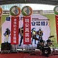 高雄市政府職業安全衛生日活動主持人+小丑姐姐折汽球 (10).JPG