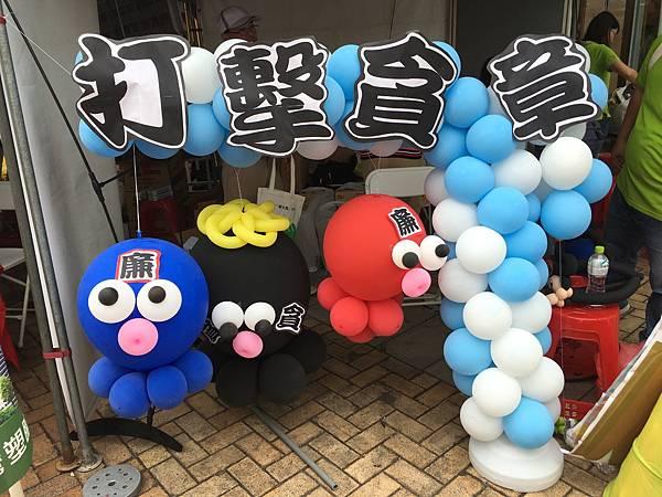 高雄市政府職業安全衛生日活動主持人+小丑姐姐折汽球 (8).JPG
