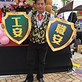 高雄市政府職業安全衛生日活動主持人+小丑姐姐折汽球 (9).JPG