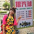 高雄市政府職業安全衛生日活動主持人+小丑姐姐折汽球 (11).JPG