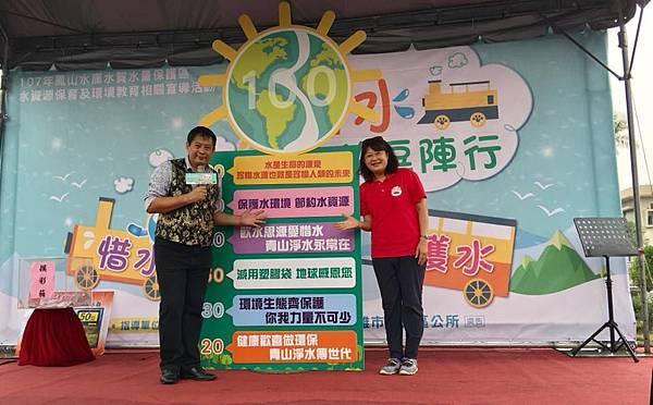 高雄鳳山水庫水資源活動主持人+小丑折氣球表演 (2).jpg