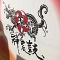 第七屆全國鼓陣錦標賽鋼圈特技表演+平衡特技表演@高雄大社 (8).JPG