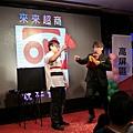 OK超商尾牙主持人+魔術表演+Kahoot互動遊戲+尾牙賓果遊戲電腦版 (2).JPG