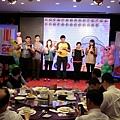 OK超商尾牙主持人+魔術表演+Kahoot互動遊戲+尾牙賓果遊戲電腦版 (6).JPG