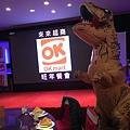 OK超商尾牙主持人+魔術表演+Kahoot互動遊戲+尾牙賓果遊戲電腦版 (14).JPG