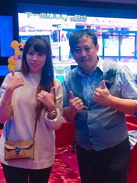 OK超商尾牙主持人+魔術表演+Kahoot互動遊戲+尾牙賓果遊戲電腦版 (16).jpg