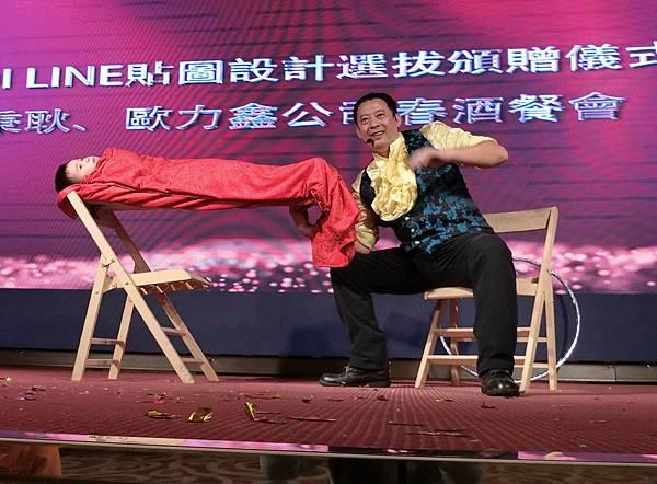 高雄秉耿春酒小丑表演+魔術表演+川劇變臉+大型道具-晶綺盛宴博愛館 (15).JPG