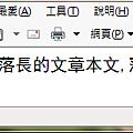 HTML title attribute