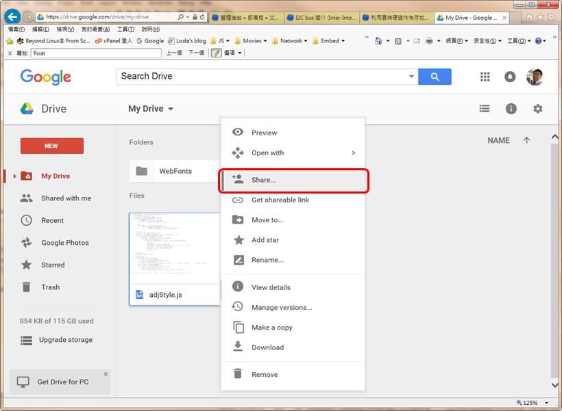Google_Drive_Share-1