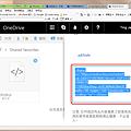 OneDrive_Share1