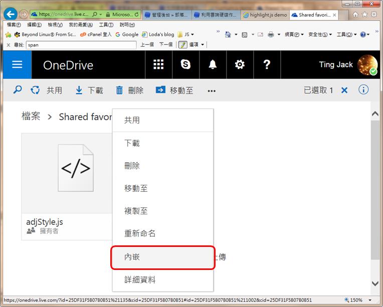OneDrive_Share0