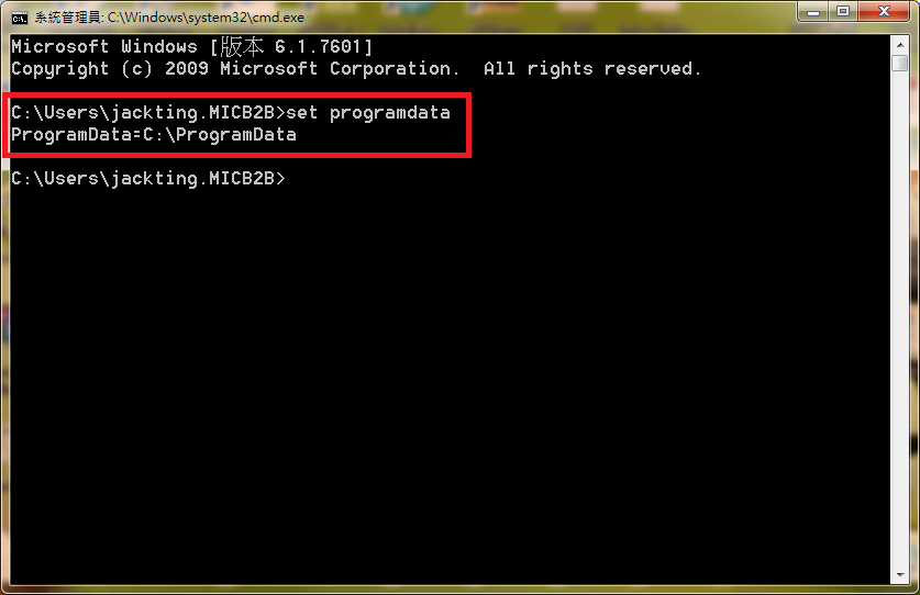 ProgramData Path