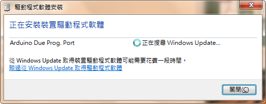 Installing Due Driver