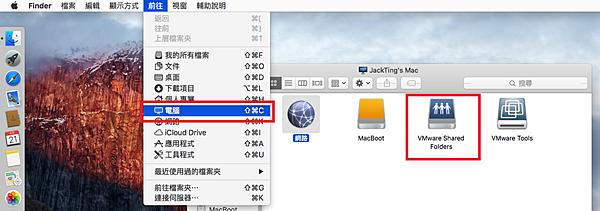 VM Share Folder