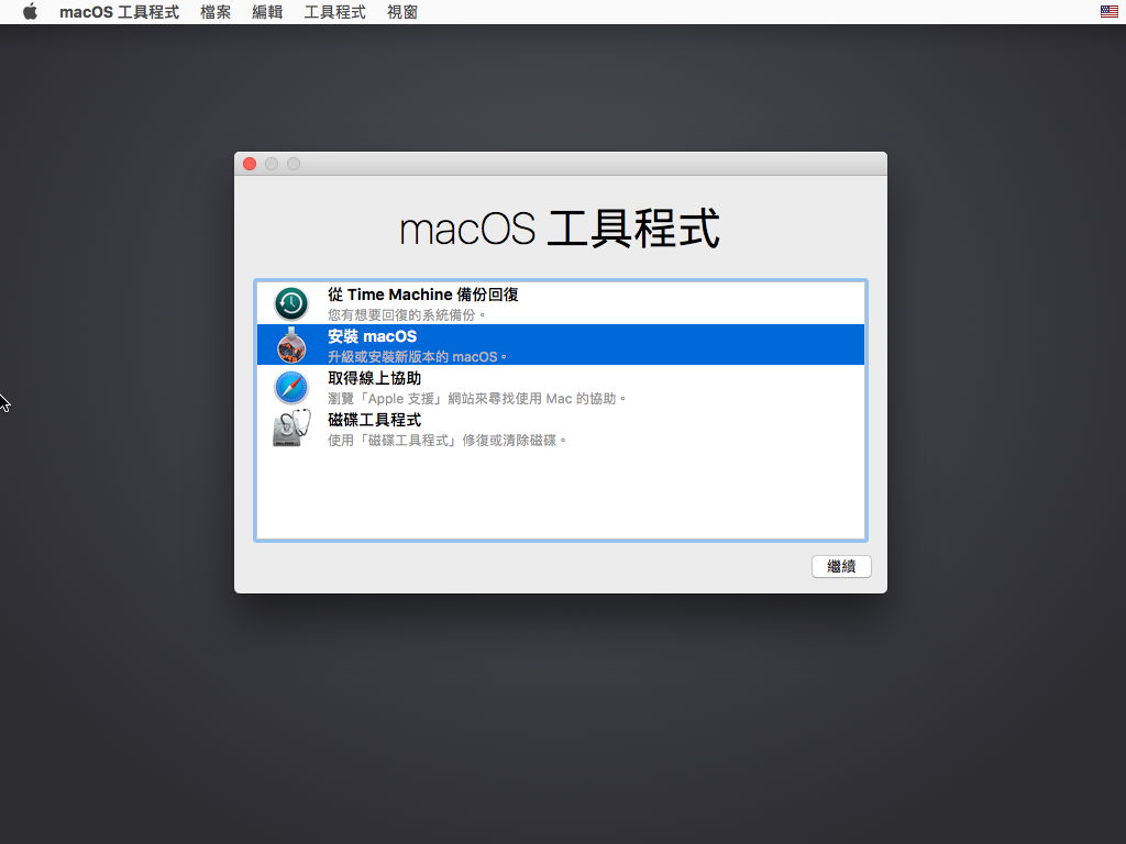 macOSX Recovery