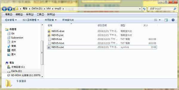 mklink_file-02