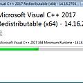Install_VS2017_Sp1_Runtime_03