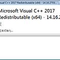 Install_VS2017_Sp1_Runtime_02