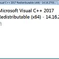 Install_VS2017_Sp1_Runtime_04