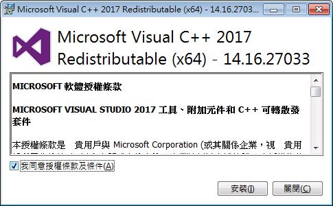 Install_VS2017_Sp1_Runtime_01