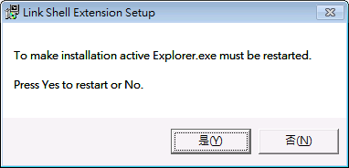Install_Link_Shell_Extension_03