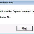 Install_Link_Shell_Extension_03