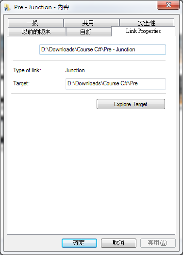 Junction_Prop.png