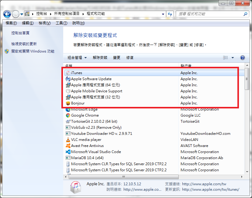 iTunes_program_list.png